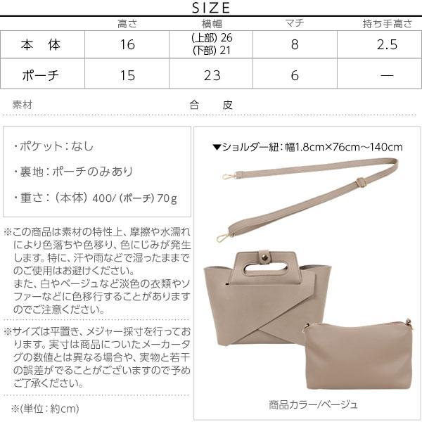 折り畳み可能☆ショルダー付き2way組み立てバッグ [B1117]のサイズ表