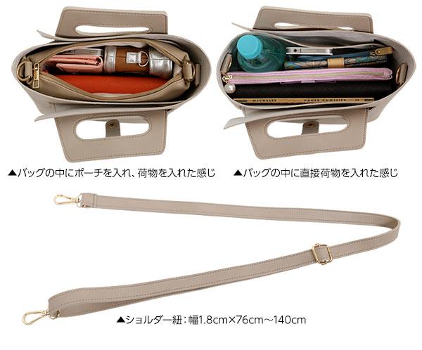 折り畳み可能☆ショルダー付き2way組み立てバッグ [B1117]