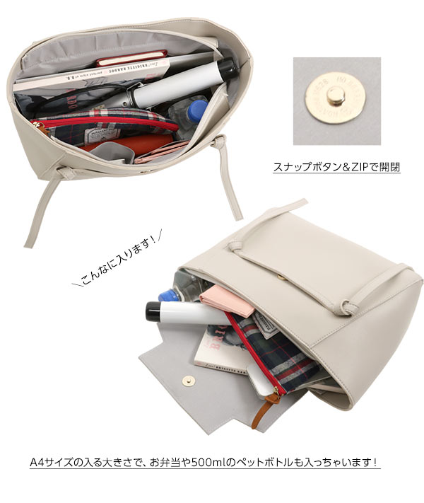 ≪サマーセール!!≫ベルトデザインバッグ [B1121]