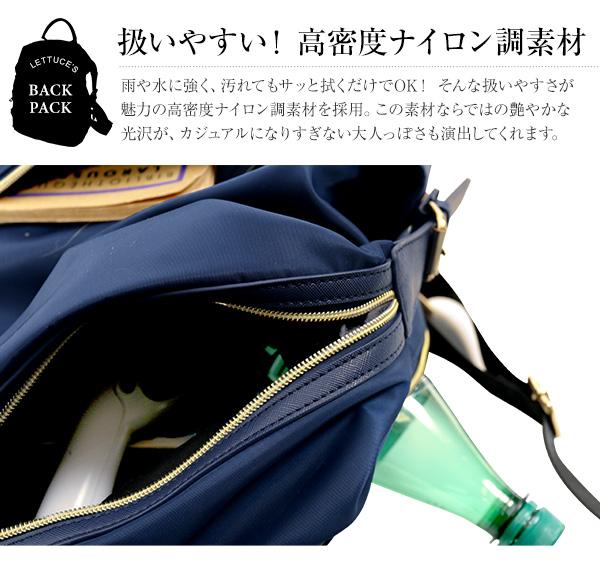 高密度ナイロン調素材☆大容量&多機能バックパック [B1123]