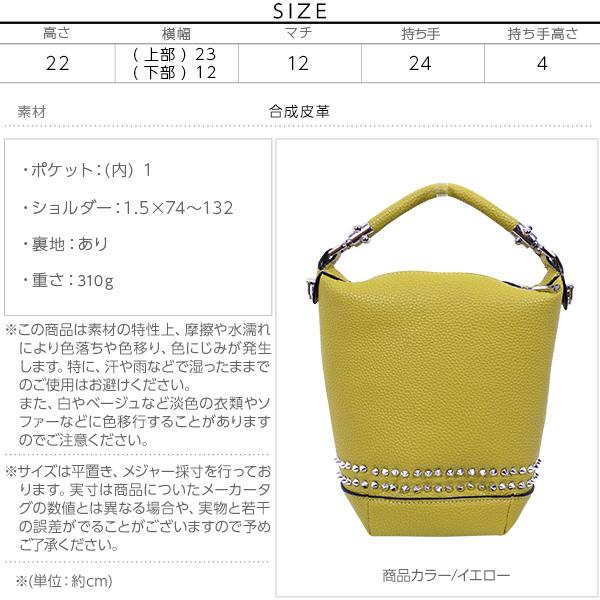スタッズ付き☆ビビッドカラー☆フェイクレザーショルダーバッグ [B1126]のサイズ表