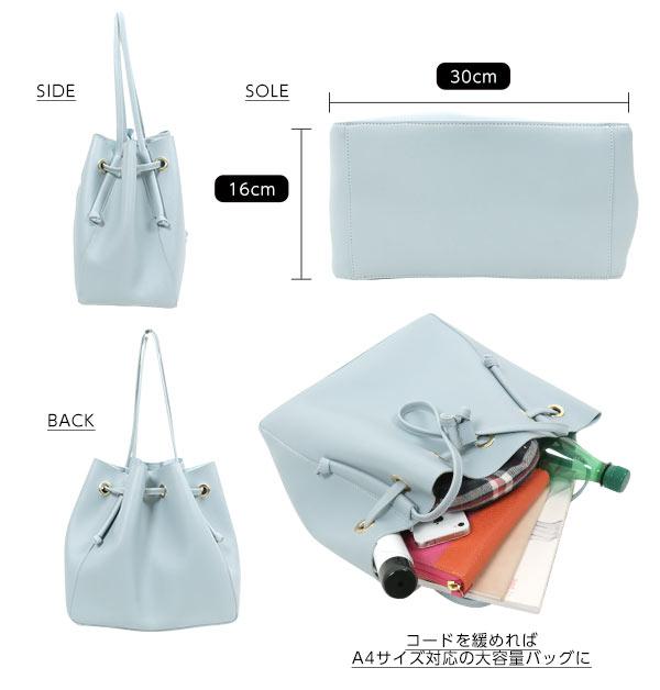 A4対応☆2way☆フェイクレザー巾着トートバッグ[B1129]
