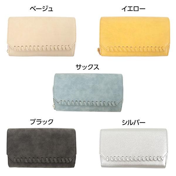 ステッチお財布ショルダーBAG [B1133]