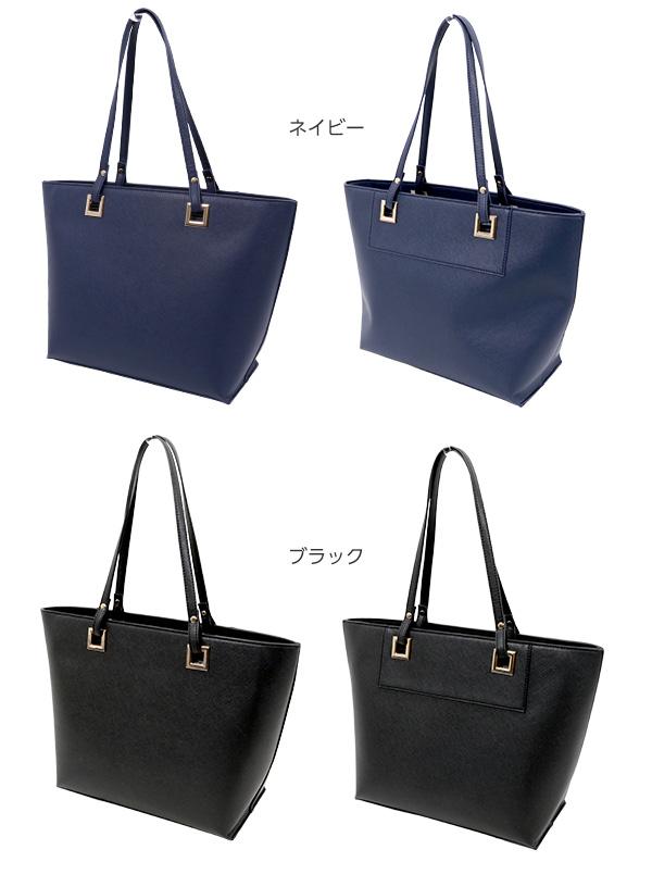スクエア金具☆フェイクレザーシンプルトートバッグ [B1134]