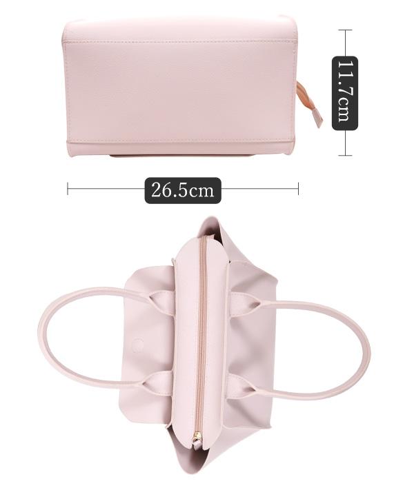 一枚革フロントポケットバッグ[B1137]