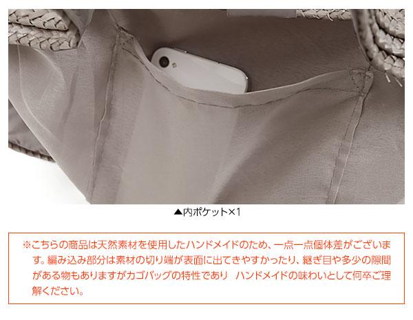 ≪サマーセール!!≫グログランリボン付き☆バイカラー丸底カゴバッグ [B1143]