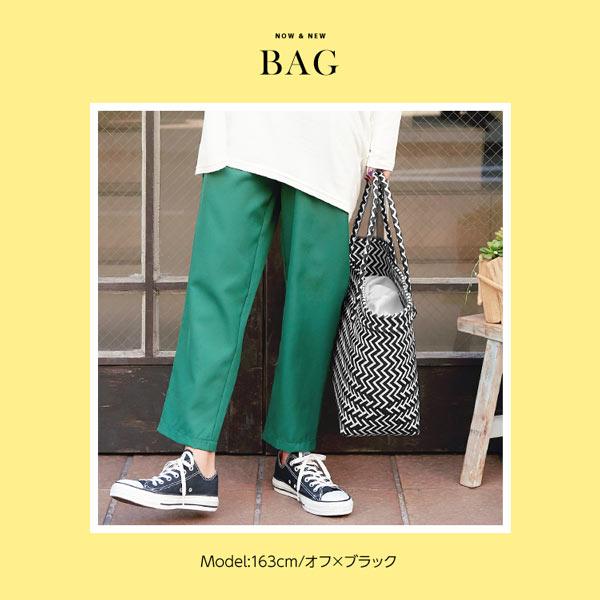 巾着付き☆編み込みビッグトートバッグ [B1147]
