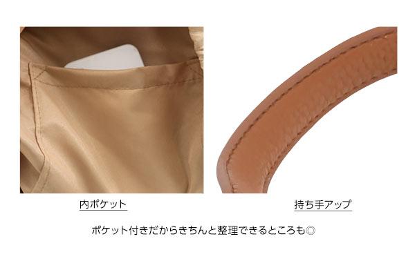 フェイクレザー持ち手×ペーパー素材☆スクエア型カゴバッグ [B1149]