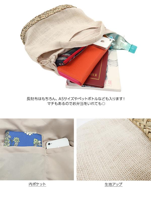 切り替え天然麻風素材トートバッグ [B1150]