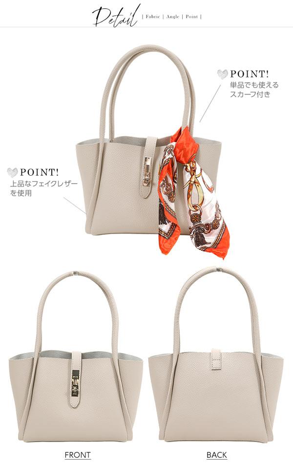 シルバー金具☆スカーフ付きハンドバッグ [B1152]
