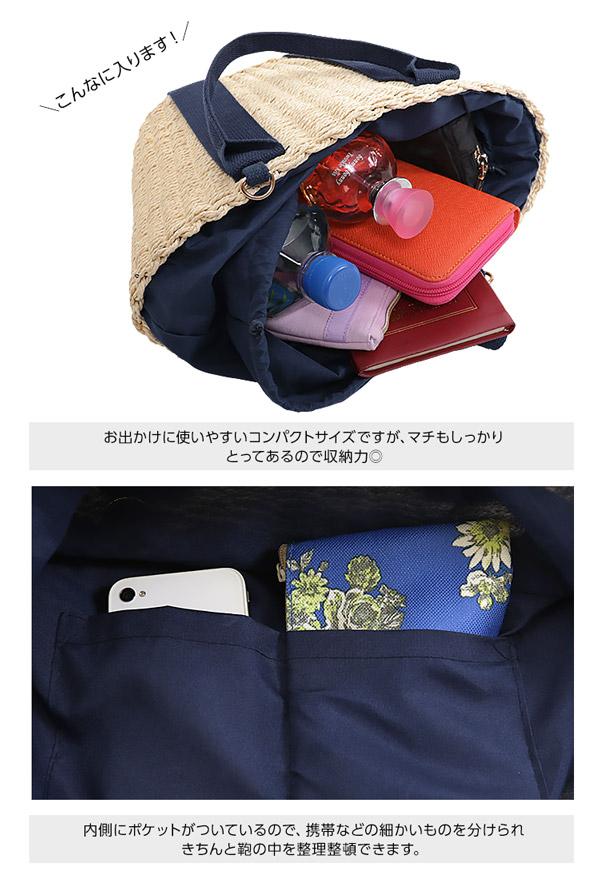 ペーパー素材☆ショルダー付き巾着トートバッグ [B1153]