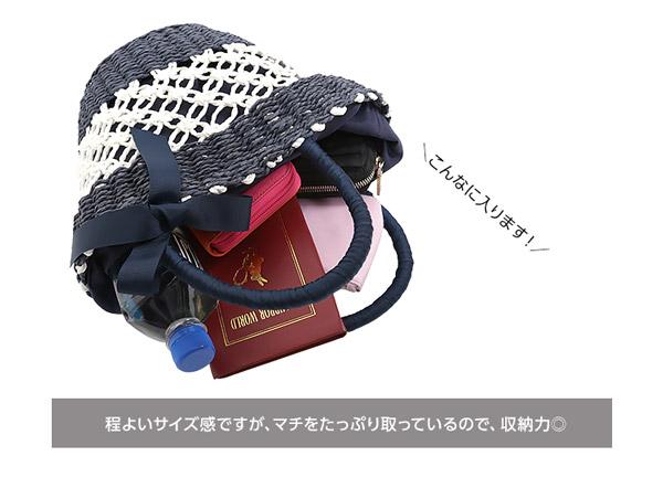 バイカラーデザイン☆リボン付きかごバッグ [B1154]