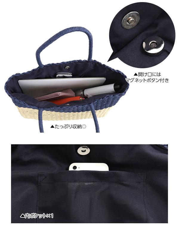 A4サイズOK★バイカラー雑材トートバック [B1157]