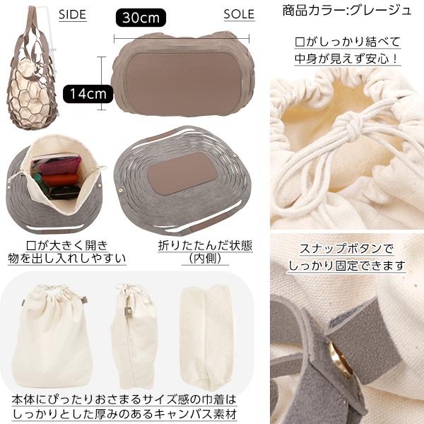 フィッシュネット☆フェイクレザートートバッグ [B1159]