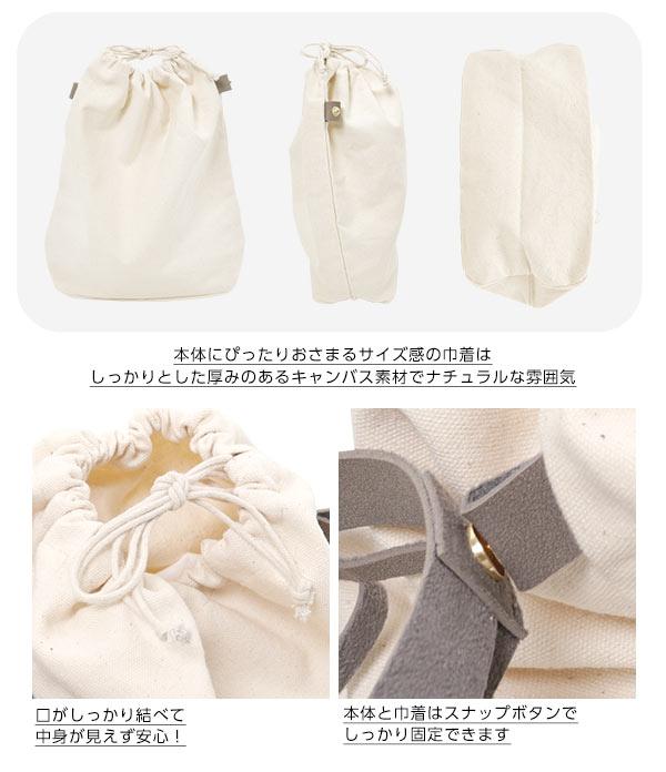 ≪サマーセール!!≫フィッシュネット☆フェイクレザートートバッグ [B1159]