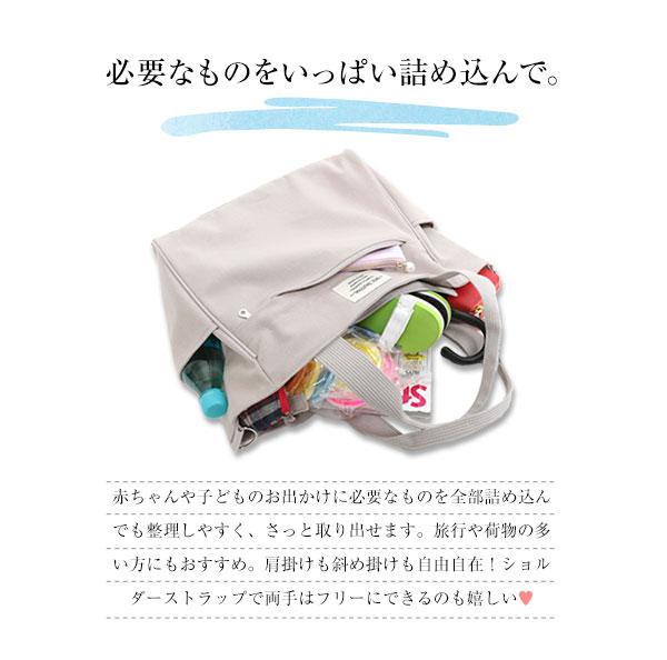 選べる[ポリorキャンバス]10ポケットトートバッグ [B1163]