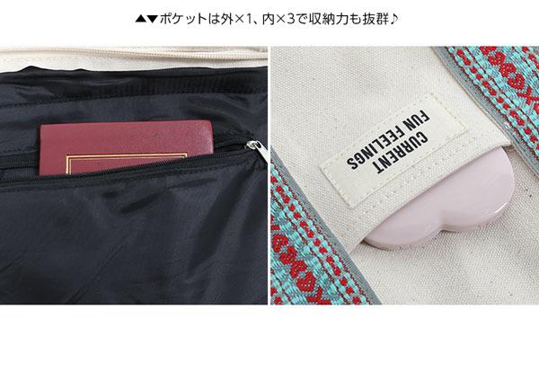 エスニック柄ハンドルキャンバストートバッグ [B1176]