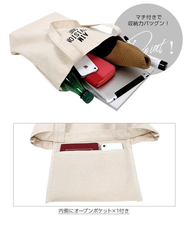 ロゴキャンバストートバッグ [B1178]