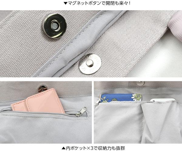 キャンバスフリルバッグ [B1180]
