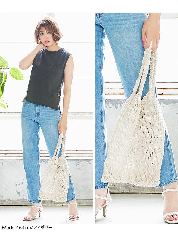 マクラメ編みフィッシュネットバッグ [B1189]