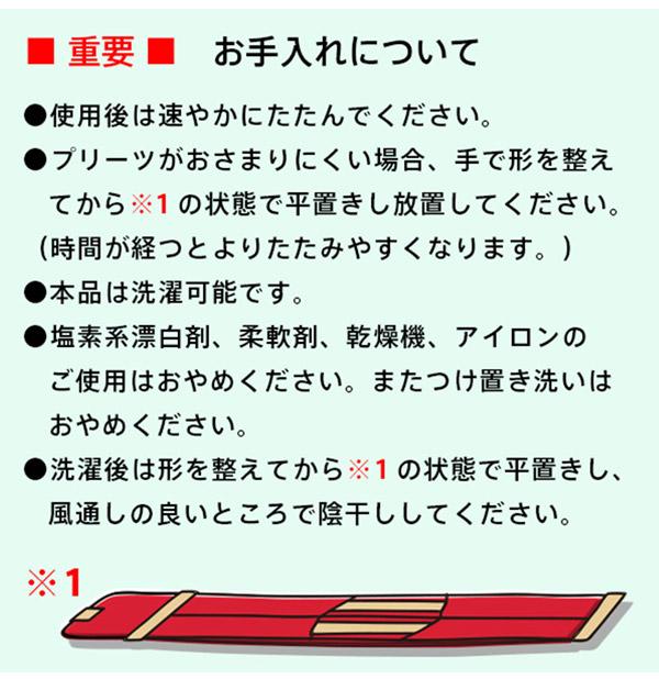 Shupatto(シュパット) コンパクトバッグM [B1193]