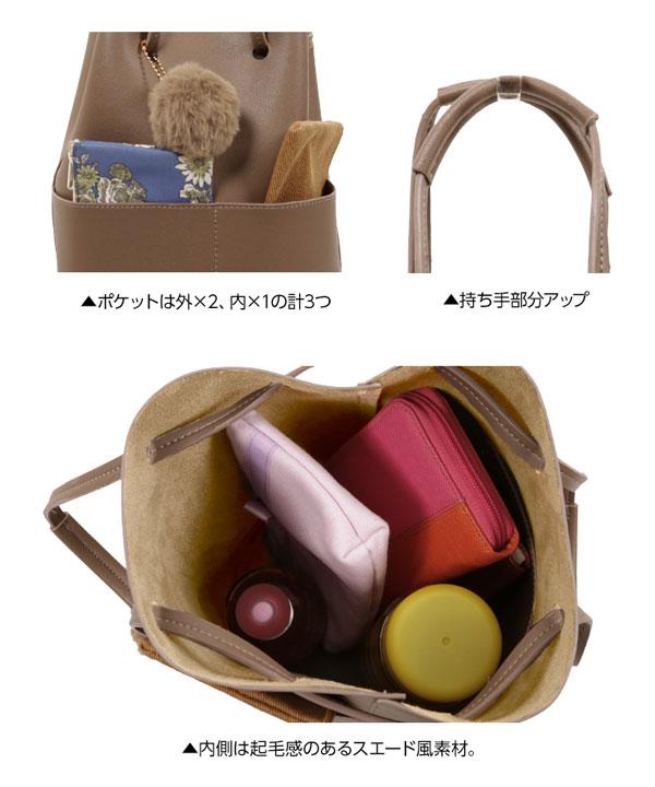 ファーポンポン付き巾着バッグ [B1205]