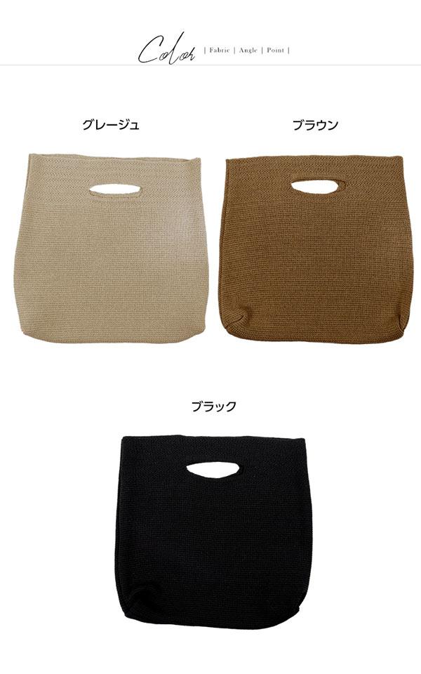≪シューズ&バッグ全品送料無料!6/1(月)朝11:59まで≫ニットスクエアバッグ [B1206]
