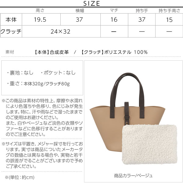 ファークラッチINバッグ [B1210]のサイズ表