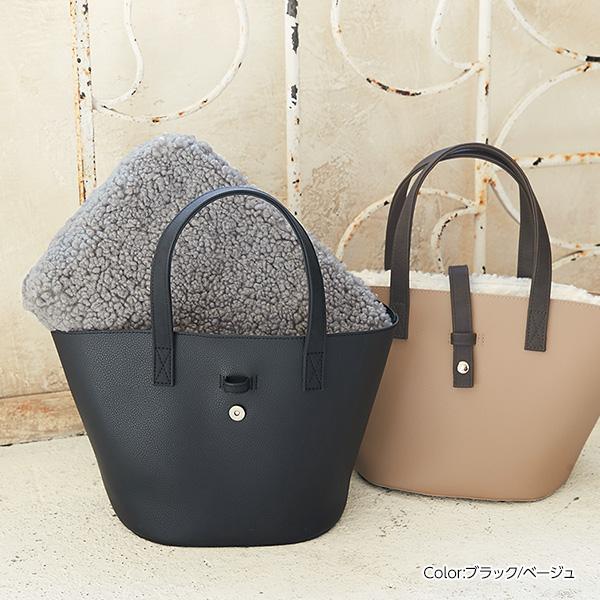 ファークラッチINバッグ [B1210]