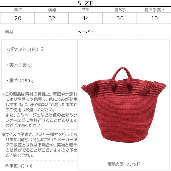 ラッフルプチペーパーバッグ [B1215]のサイズ表