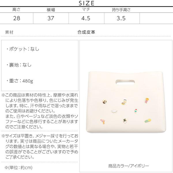 ピンバッチスタッズクラッチバッグ [B1236]のサイズ表