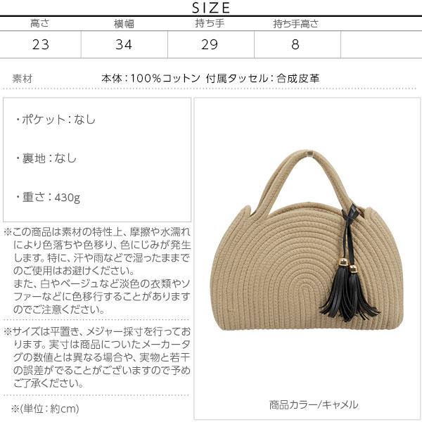 タッセル付きハーフムーンロープバッグ [B1237]のサイズ表
