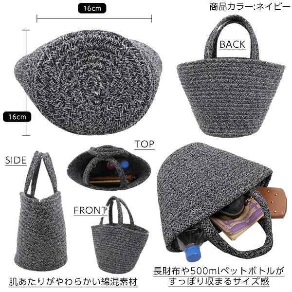 編み上げハンドバッグ [B1250]