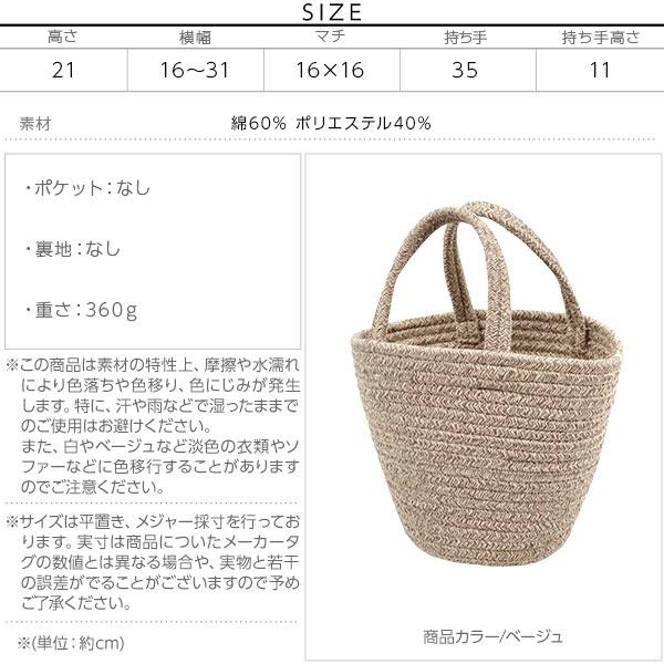 編み上げハンドバッグ [B1250]のサイズ表