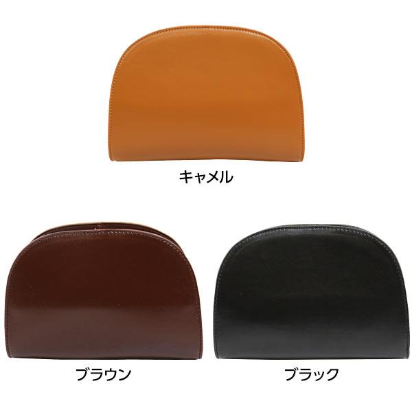半円形バッグ [B1253]