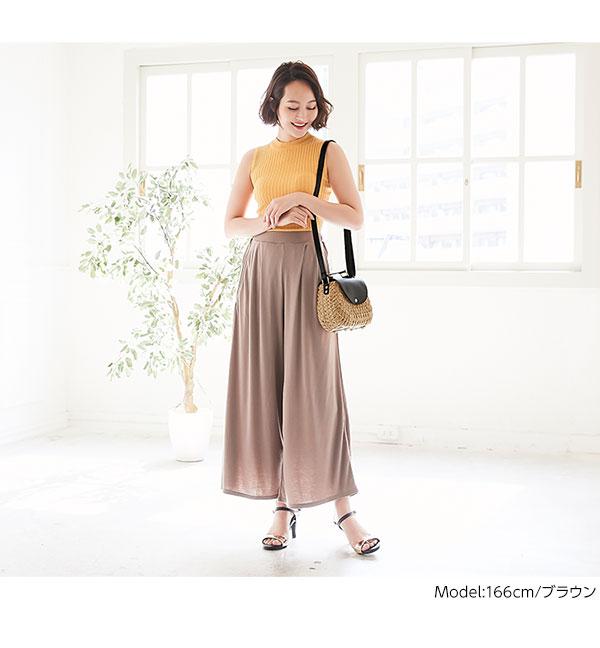 ≪ファイナルセール!≫半円ペーパーバッグ [B1256]