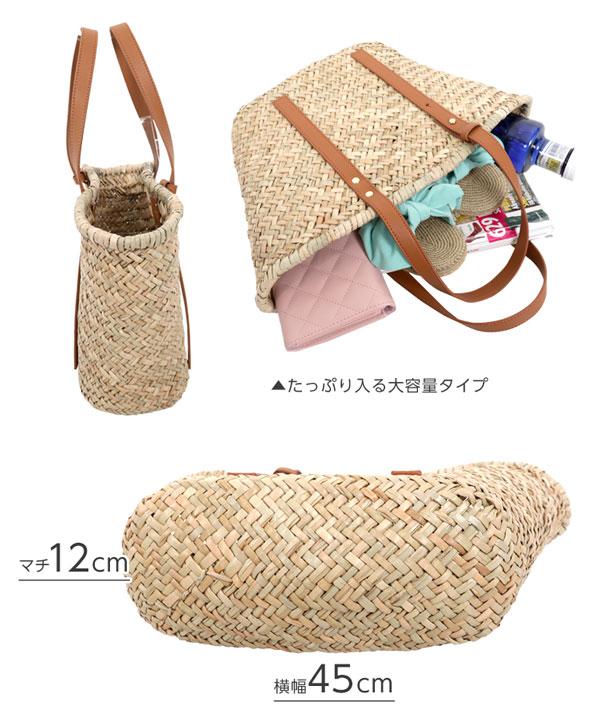 巾着付きデザインベルト付かごバッグ [B1273]