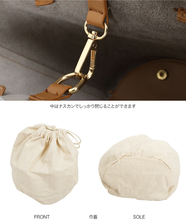 ≪セール≫巾着ポーチ付き帽子型トートバッグ [B1287]