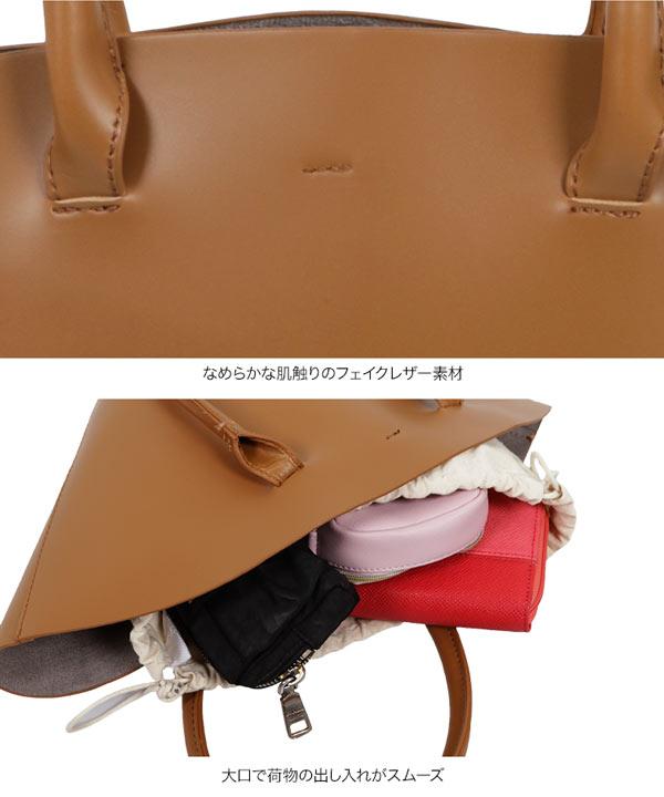 巾着ポーチ付き帽子型トートバッグ [B1287]