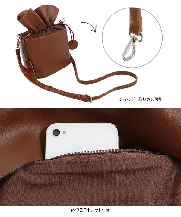 ≪セール≫巾着バッグ [B1288]