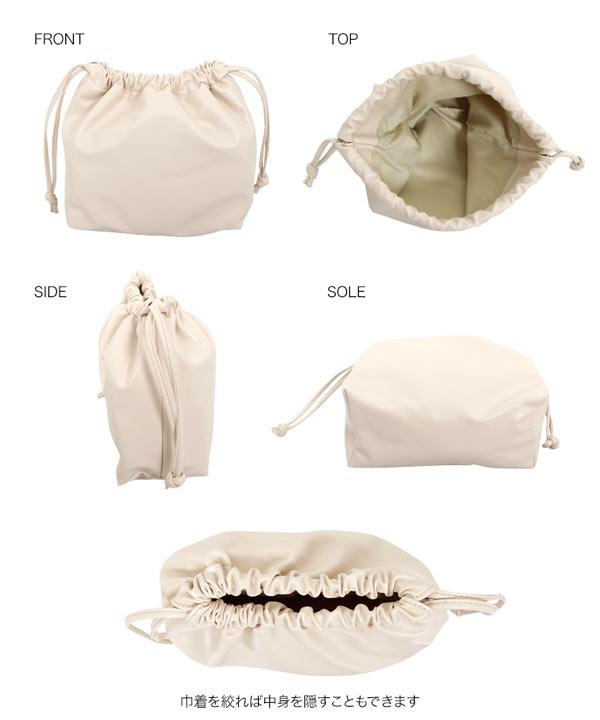 バイカラー巾着付バッグ [B1289]