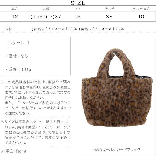 リバーシブルキルティングバッグ [B1298]のサイズ表