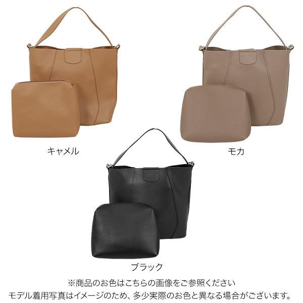 ベルト2本セットポーチ付きショルダーバッグ [B1299]