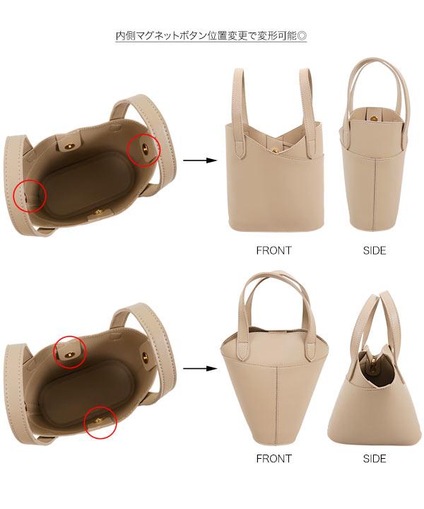 3wayファーバッグ付きバケツ型レザーバッグ [B1301]