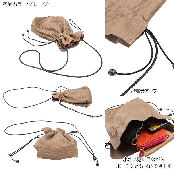 巾着バッグ [B1309]