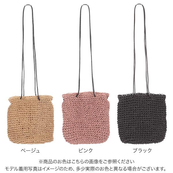 ペーパー巾着コードバッグ [B1323]
