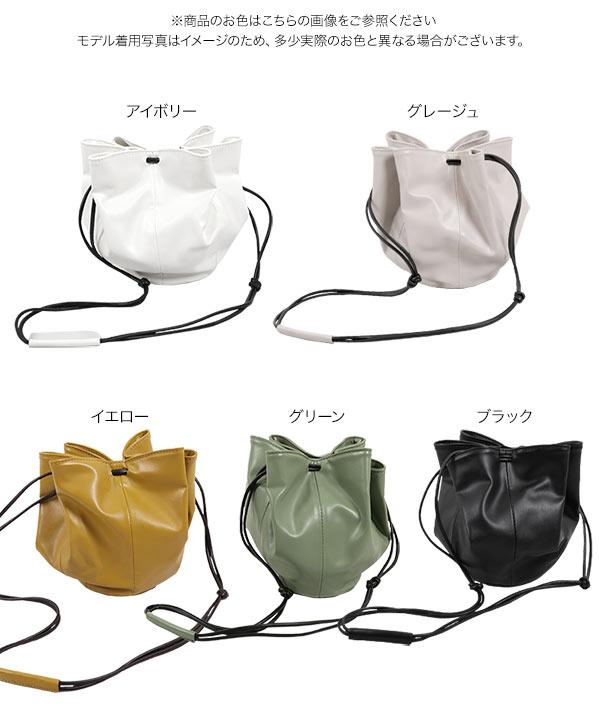 ≪セール≫ラウンド巾着バッグ [B1324]