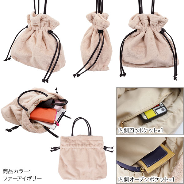 巾着バッグ [B1330]