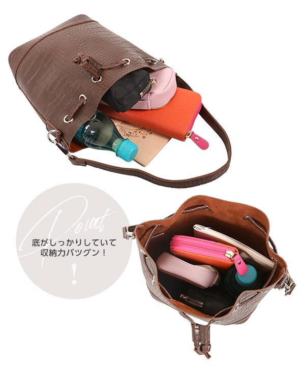クロコ柄巾着バッグ [B1336]