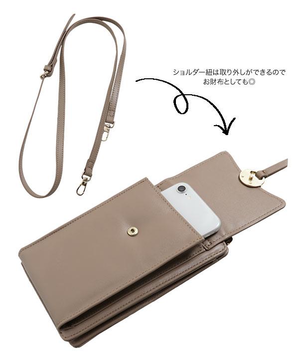 スマホショルダーお財布バッグ [B1339]